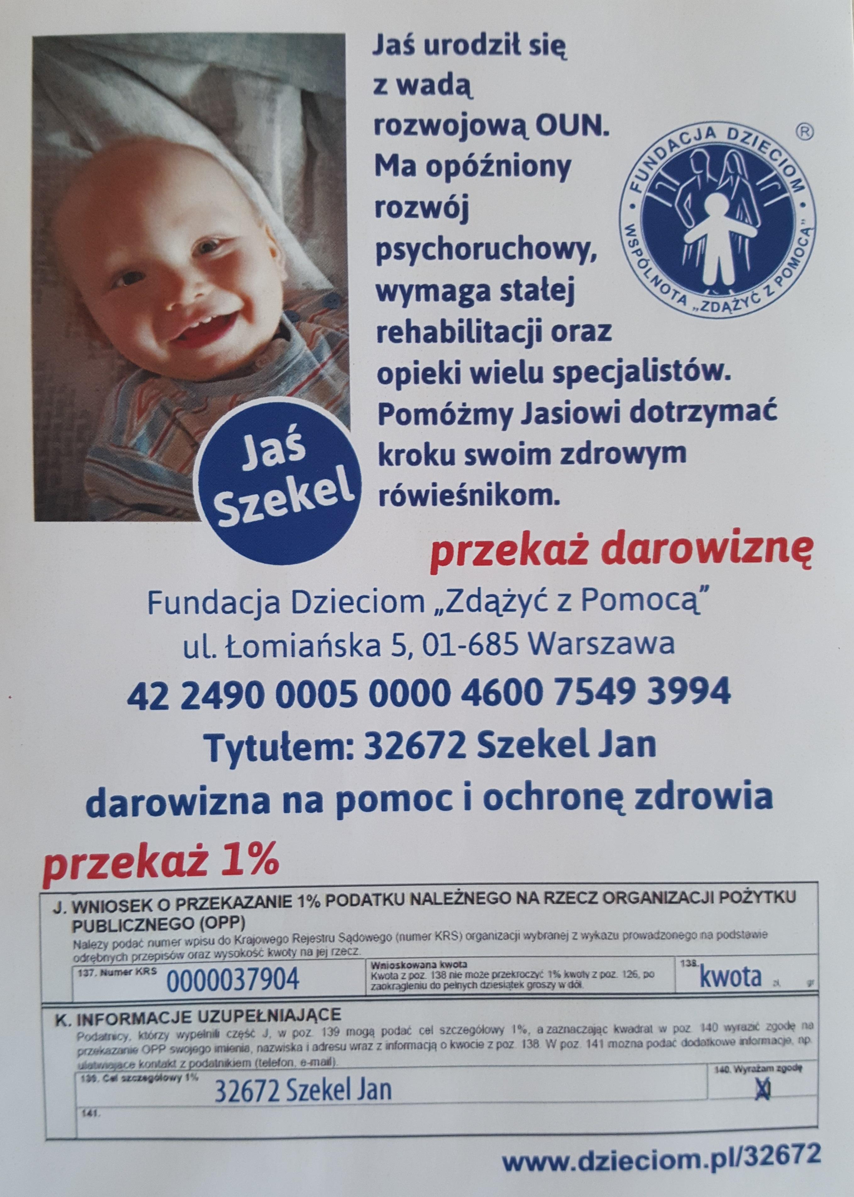 20180203_085619
